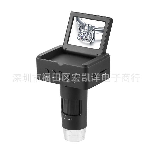 ALDXM3-UM025,2.4 pulgadas pantalla 1080P HD microscopio electrónico digital, identificación de joyas, microscopio multiusos