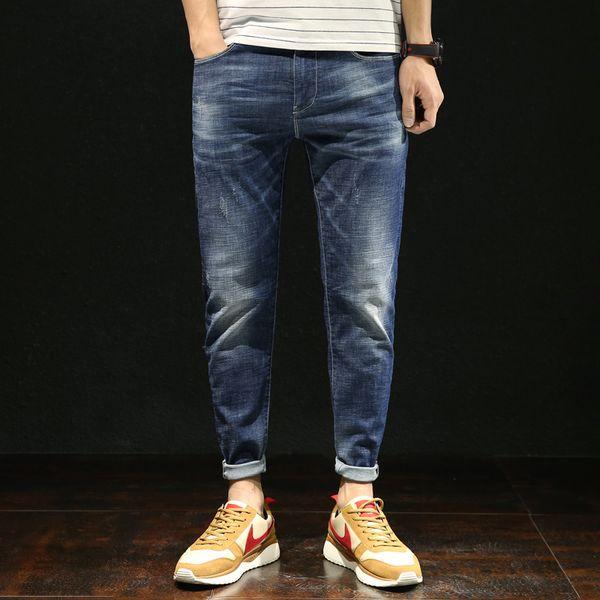 acheter en ligne 8c5f1 61222 2019 Mens Jeans Homme Men'S Classic Skinny Salopette Masculina Militar  Pantalon Pants Biker Hip Hop Pantalones Vaqueros Hombre From Jiuwocute,  $45.9   ...