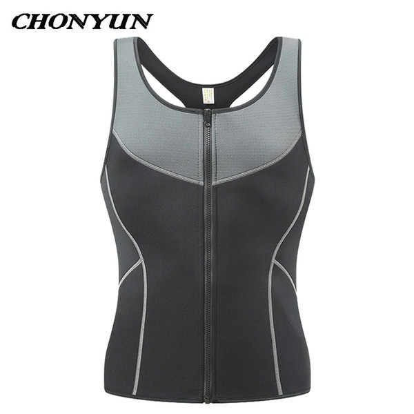 Mens Shaper Tights Slimming Neoprene Body Waist Muscle Build Up Corset Waist Belt Stretch Shapewear Zipper Vests Weight Loss