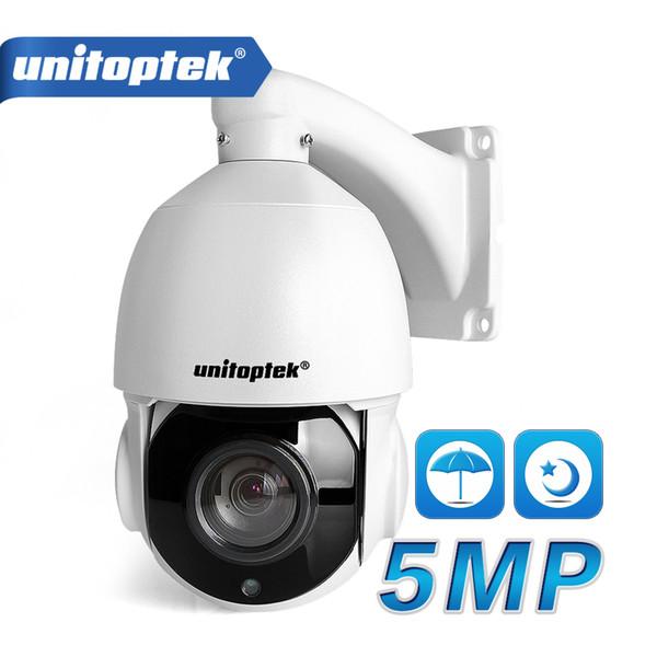 H.265 5MP PTZ Dome IP Camera Outdoor Network ONVIF 30X Zoom 4 Inch Mini Speed Dome IP Camera CCTV 50m IR Night