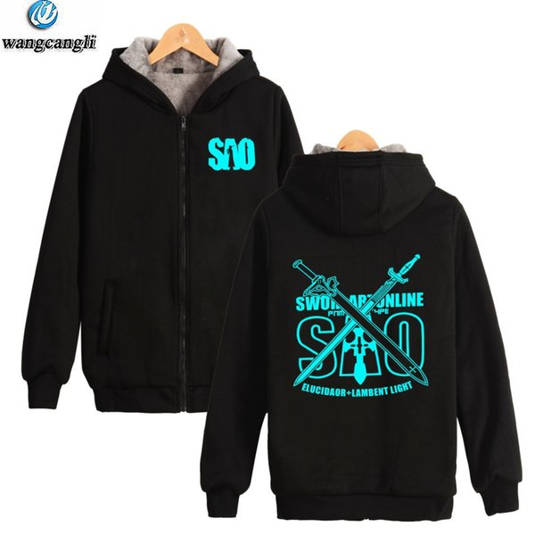 Anime Sword Art Online hoodies sweatshirt men 2018 spring winter fleece thicken S.A.O hoodie sportswear hip hop jacket men coat