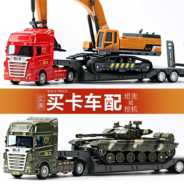 2018 Children Toy Car Tank Excavator Transport Vehicle