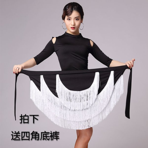 female Latin Dance Performances Tassel Skirt Adult Children Practise Dance Skirt Fringe Latin Ballroom Costume