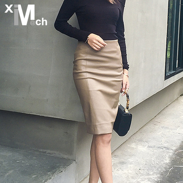 a0b14e2fdd xiM&M@ch Autumn Office Lady PU Leather Skirts Side Zipper Back Slits  Package Hip Pencil