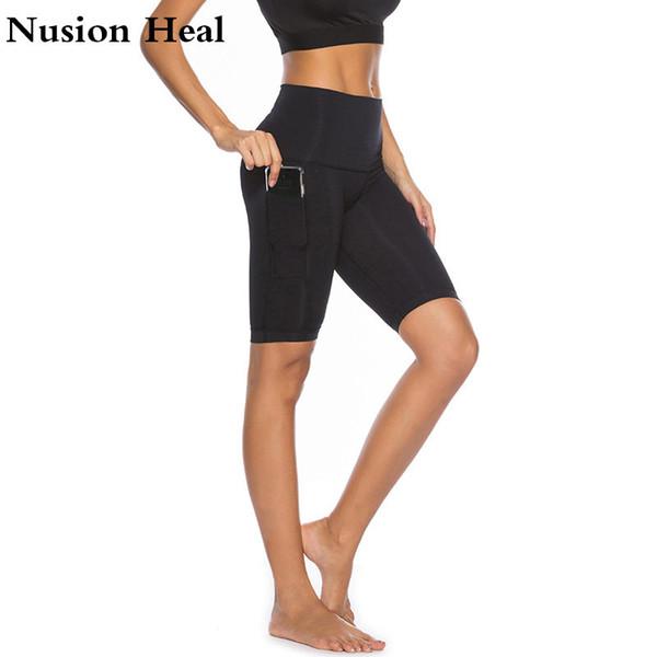 Fitness Yoga Ajustado Cortos 2018 Pantalones de Pantalones Yoga rápido de Cortos Beach Transpirables Secado Correr Swimming de Mujeres Pantalon Deportes ZUqxZf6