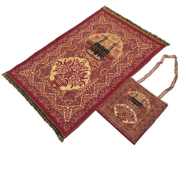Islam Travel Portable Pocket Prayer Rug with Bag BB-001