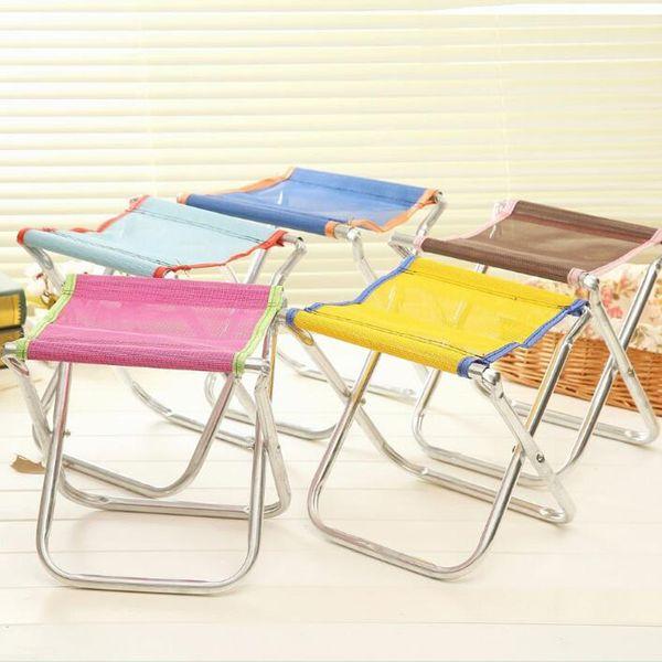 Chaise de pêche en plein air Multifonction Portable Chaise Pliante Ultralight Randonnée Pique-Nique Chaises Camping Tabouret Livraison Gratuite QW8309
