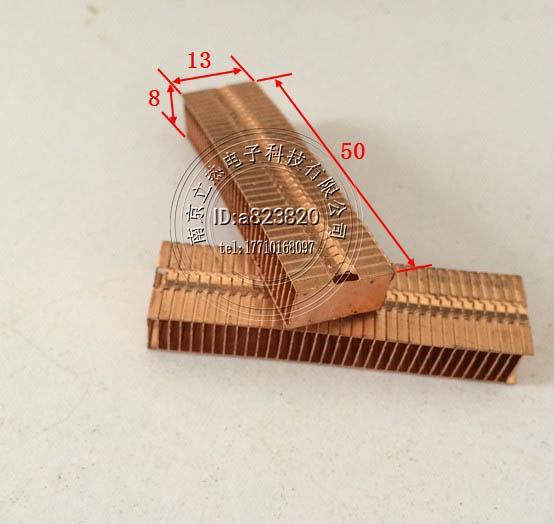 50*13*8MM DIY Laptops Computer cooling Heat sinks CPU copper fins heat spreader pipe grid radiator