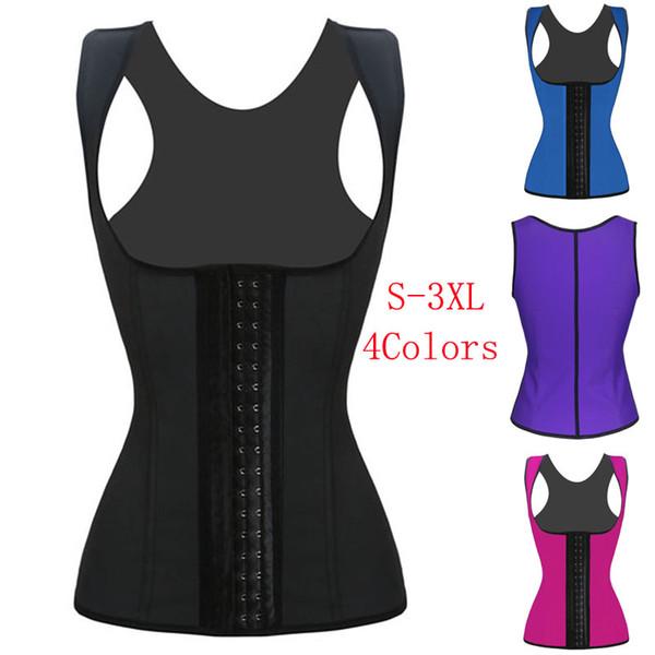 2018 Venda Quente Mulheres Vest Bodyshaper Espartilho De Látex Espartilho Sexy Mulheres Cintura Cincher Emagrecimento Shaper Do Corpo Desgaste Plus Size W88011a