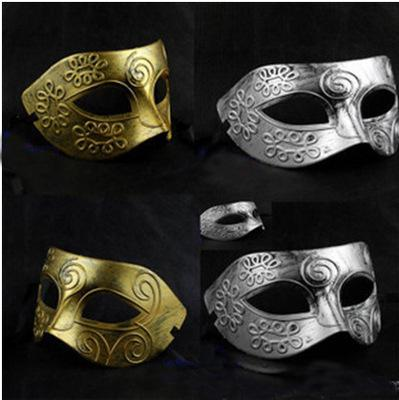 Halloween Makeup Mask Men's Vintage Greek Roman Gladiator Masquerade Mask Gold and Silver Two Colors Optional Free Shipping