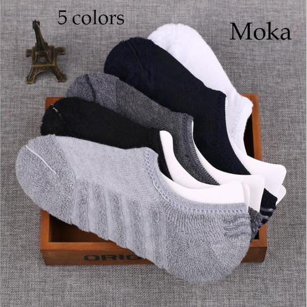 5 pares de toalla inferior Soft Men algodón Calcetines Invisibles de gran tamaño Casual antideslizante calcetín de silicona calcetines de boca poco profunda EU40-45