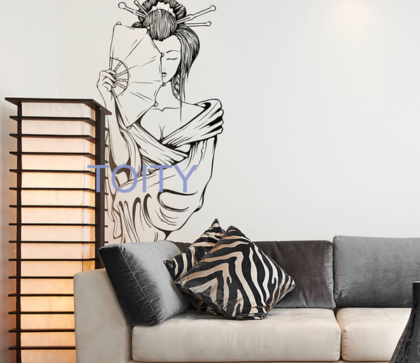 "Japanese Woman Wall Sticker Geisha Vinyl Decal Asian Home Bedroom Decor Art Removable Mural H124cm x W57cm/48.7"" x 22.5"""