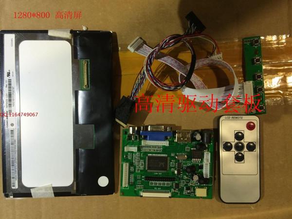7-дюймовый HD драйвер N070ICG-LD1 IPS ЖК-экран автомобиля DVD навигации проектор DIY доска