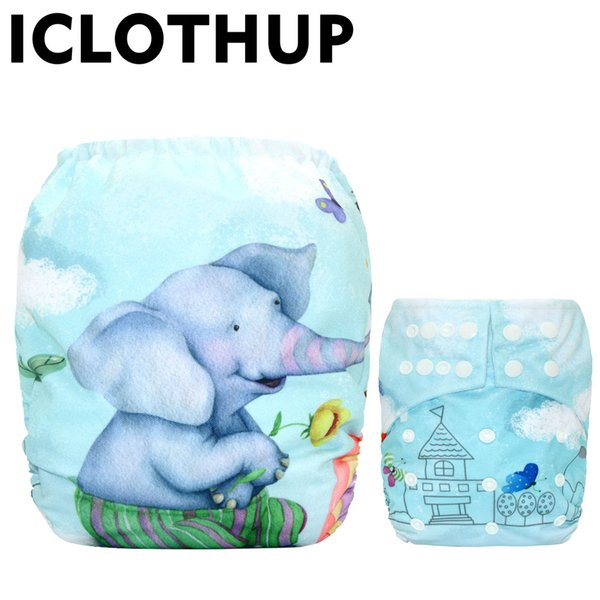 elephant diaper only