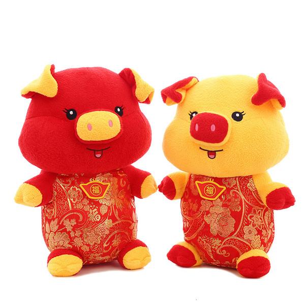 2019 nouvel an mignon bénédiction cochon en peluche jouet poupée cochon année mascotte peluche animaux jouets le meilleur cadeau pour enfants 25 cm / 10 pouces C5306