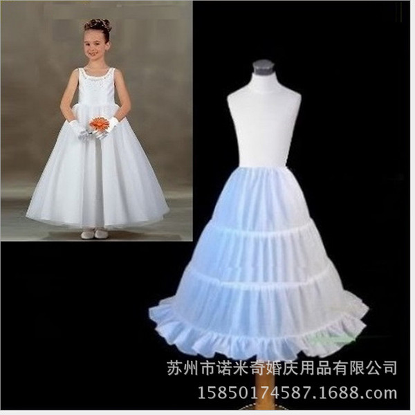 Cheap Three Hoops White Girls' Petticoats Ball Gown Dress Children Kid Dress Slip Flower Girl Bustles Skirt Petticoat Tutu Underskirts