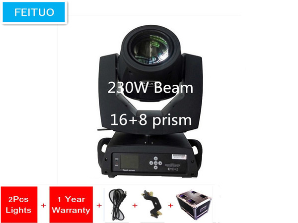 top popular 2light+1 FLY case 16+8 double prism Lyre Beam 230 Moving Head 7r 230w Beam Stage Light 2021