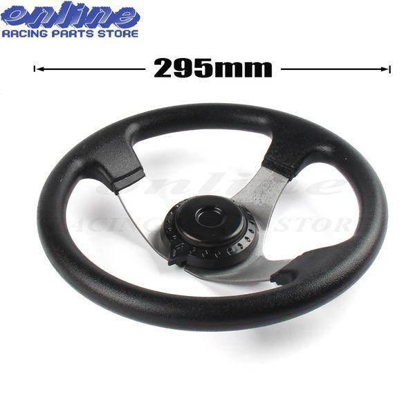 Go Kart Steering Wheel Assembly Set Tie Rod Steering Rack and Adjustable Shaft
