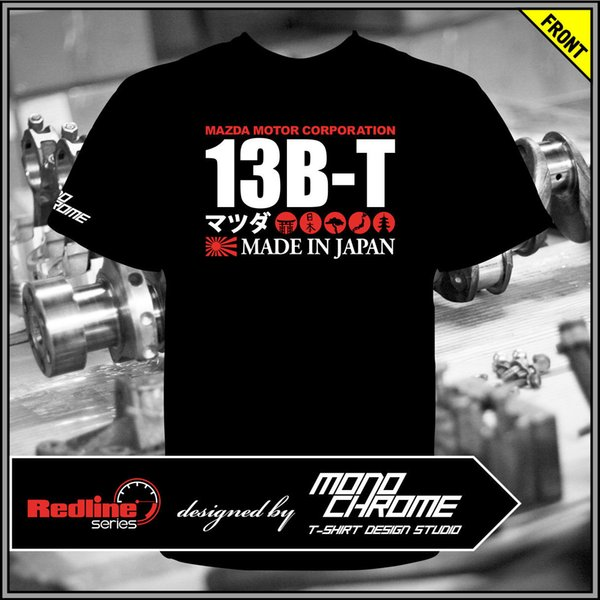 T-shirt Mazda 13B-T HC Luce FC3S S4 S5 Turbo RX-7