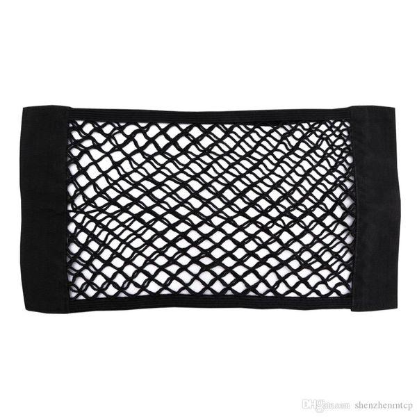 Kofferraum Aufbewahrungsbeutel Mesh Net Tasche 40 cm * 25 CM Auto Styling Gepäck Halter Tasche Aufkleber Stamm Organizer