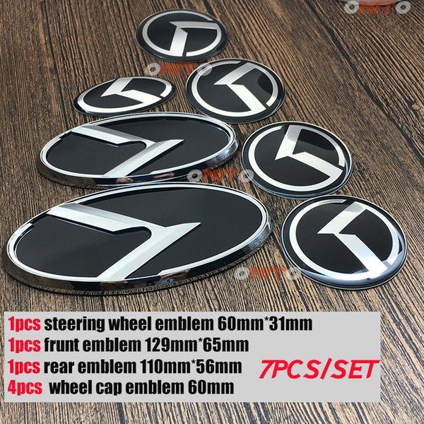 Автомобиль аксессуары K логотип 7 шт. / компл. обода колеса наклейка руль эмблема передняя / задняя наклейка авто стайлинг для Kia K2 k3 K5 Sorento