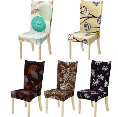 1 Pc Spandex Elastic Mandala Plant Flower Pattern Simple Style Chair Covers Dustproof Stretch Modern Dining Party Seat Cover