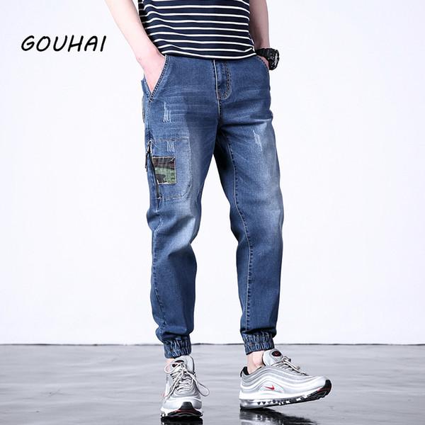 Autumn Casual Jeans Men Pants Patchwork Hip Hop Streetwear Mens Biker Jeans Men Denim Overalls Male Joggers Plus Size S-6XL