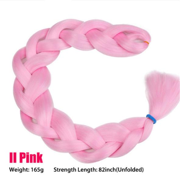 II Розовый