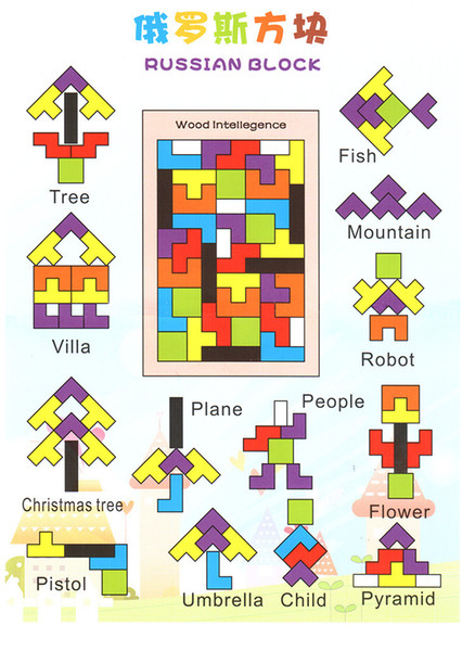 Wood Intellegience Toys Russian Blocks Education Toys for kids Baby Blocks