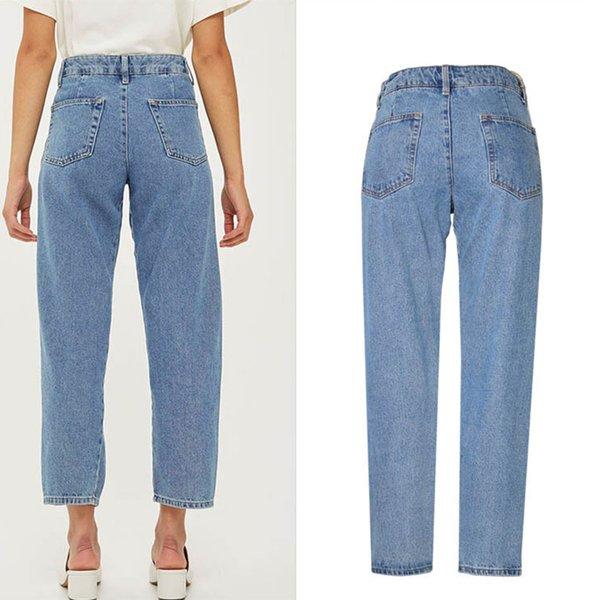 Compre Estilo De Las Mujeres Boyfriend Washed Jeans High Wasit ...