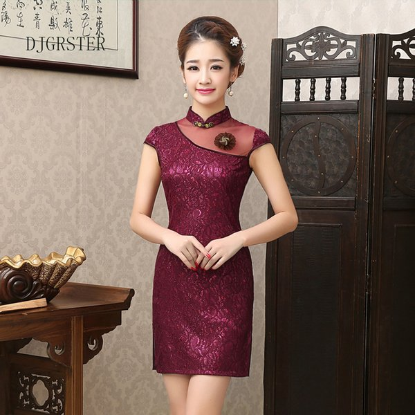 DJGRSTER Nouvelle Europe Station Dentelle Robe Femmes Moderne Cheongsam Qipao Sexy Robes Chinoises Vêtements Traditionnels Robe Orientale