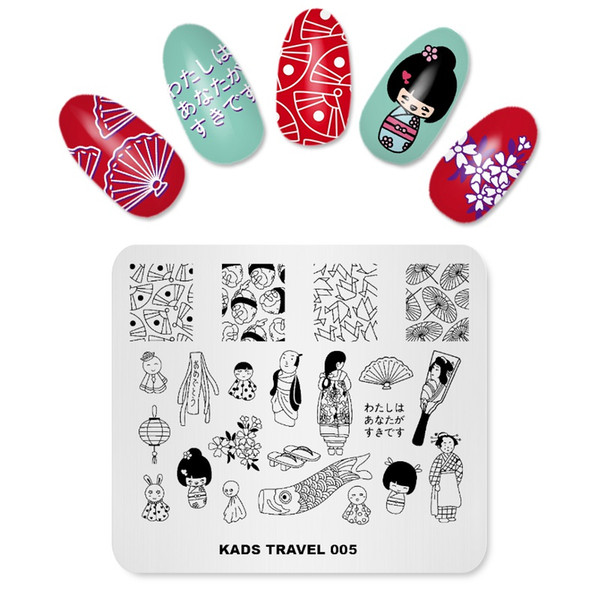 MISSGUOGUO 1PC Nail Stamping Plates In Nail Travel Design Fan Flower Hot Selling Art Templates Hot Stamping Cute Cartoon