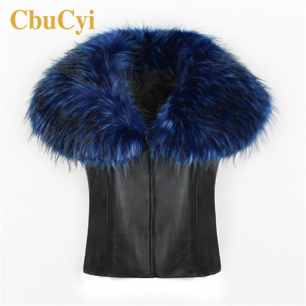 2018 Elegant Women Winter Fur Coat Plus Size Faux Raccoon Fur Collar Leather Jacket Women Faux Vest Sleeveless Short Jackets