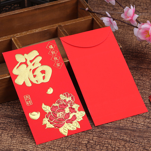 9x16.7cm 10 styles chinese lucky red envelope new year red envelope festival supplies