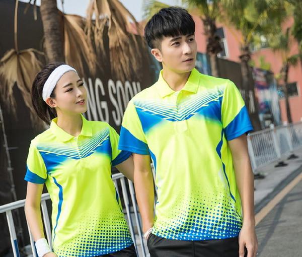 قميص الفراشة الخضراء