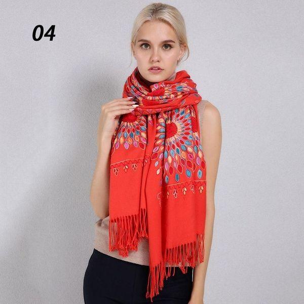 04 Оранжевый Красный