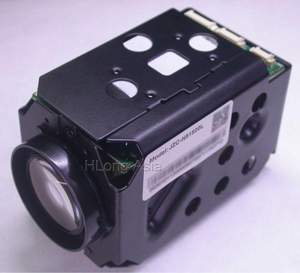 "IPC (1080P) 4.7-84.6mm (18x) Motorized Zoom & Auto Focal LENs 1/2.8"" SONY CMOS IMX322 +Hi3516 CCTV IP camera module board"