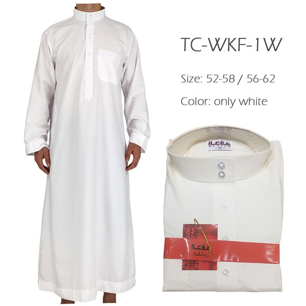 best selling 2018 latest Arab Men White Thobe Terylene Fabric Long Sleeve Qatar Style Autumn Wear Stand Collar Middle East Men's Clothing