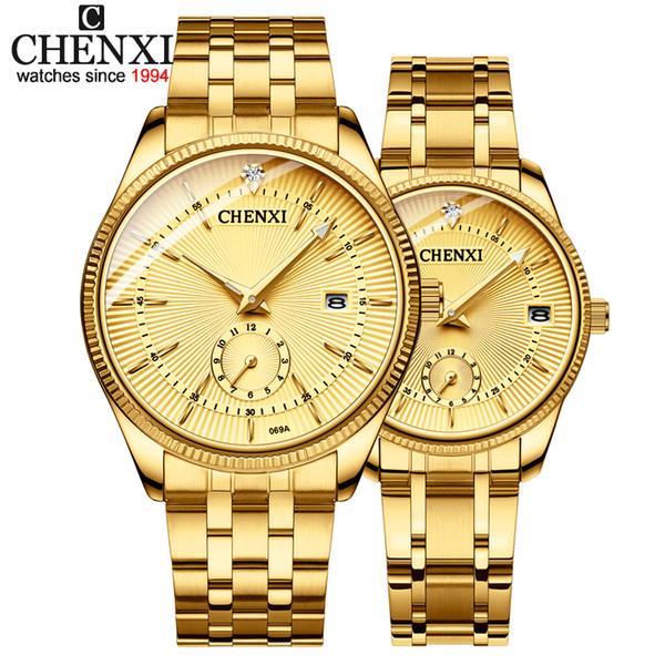 CHENXI Brand Men Women Gold Watch Lovers Quartz Wrist Watch Female Male Clocks IPG Golden Steel Watch