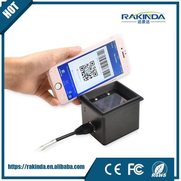 NEW ARRIVAL Rakinda High Quality 2D Fixed Mount Barcode Scanner Reader RD4600 RS232 USB For Kiosk or Turnstile