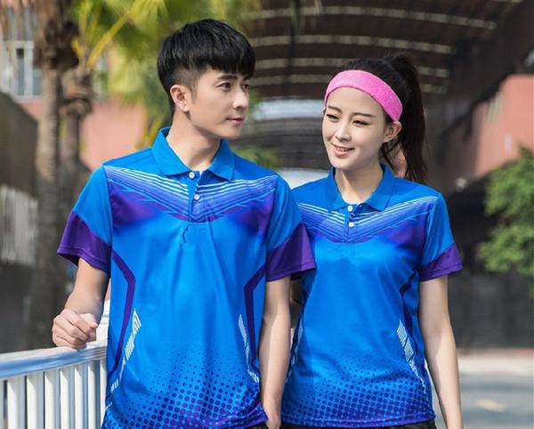 قميص الفراشة الزرقاء