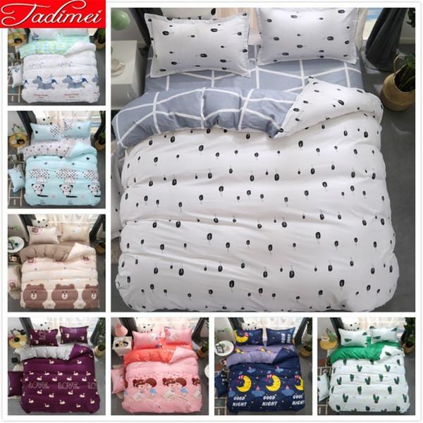Plain Color Duvet Cover 3/4pcs Bedding Set Adult Kids Child Soft Cotton Bed Linen Single Queen King Size 150x200 180x220 200x230