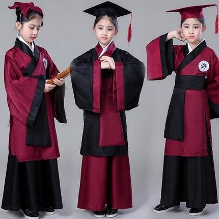 Junge Kinder Traditionelle Hanfu Kostüm Chinese Scholar Alte Volkskostüm Kind Alte Student Kleidung für Bühne