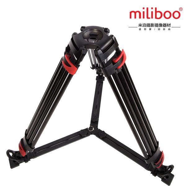Miliboo MTT609A (ohne Kopf) Portable Aluminium Stativ für professionelle Camcorder / Videokamera / DSLR Stativ