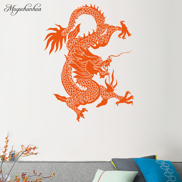 Muyuchunhua Flying Dragon Modern Fashion Wall Sticker Home Decoration Accessories For Living Room Background Wall Art Decal Removable Wall Decals For