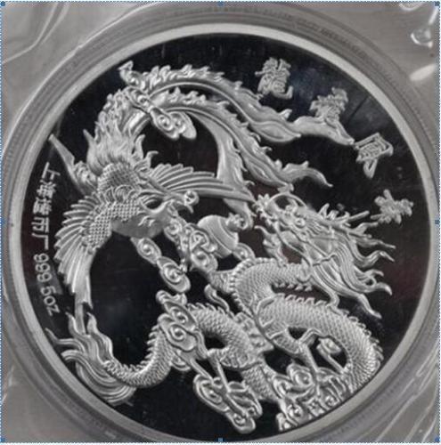 Details about 99.99% Chinese Shanghai Mint Ag 999 5oz zodiac silver Coin ~~~dragon phoneix