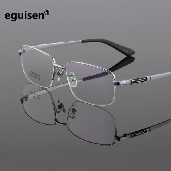 WIDTH-150 Nouveau titane pure lunettes cadre hommes affaires cadre de lunettes hommes ultra - léger grand visage miroir confortable myopie