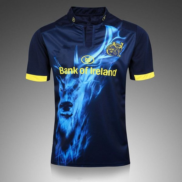 2016 MUNSTER AWAY RUGBY
