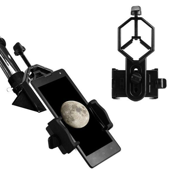 보편적 인 휴대 전화 어댑터 마운트 - 양안 단안 촬영 범위 망원경 현미경 - 거의 모든 스마트 폰에 적합