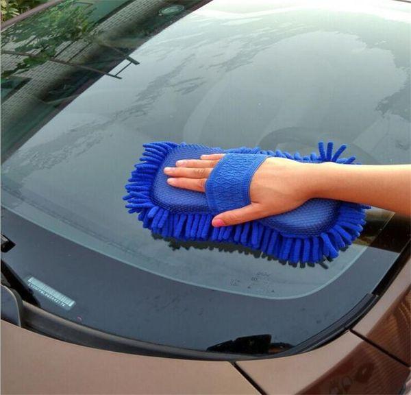 Coche lavado esponja guante microfibra Chenille esponja arandela toalla plumero motocicleta camión limpieza paño ventana escritorio polvo limpieza